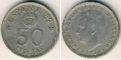 50 Peseta Kingdom of Spain (1976 - ) Copper/Nickel Juan Carlos I of Spain (1938 - )