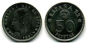 50 Peseta Kingdom of Spain (1976 - ) Copper/Nickel Juan Carlos I of Spain (1938 - )