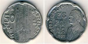 50 Peseta Reino de España (1976 - ) Níquel/Cobre Juan Carlos I (1938 - )