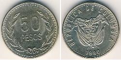 50 Peso Republic of Colombia (1886 - ) Copper/Nickel/Zinc