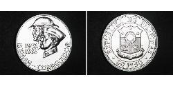 50 Peso Philippines Silver