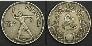 50 Piastre 埃及 銀
