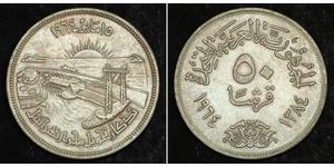 50 Piastre République arabe d