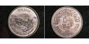 50 Piastre Egitto (1953 - ) Argento