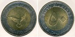 50 Piastre Sudan Bimetall