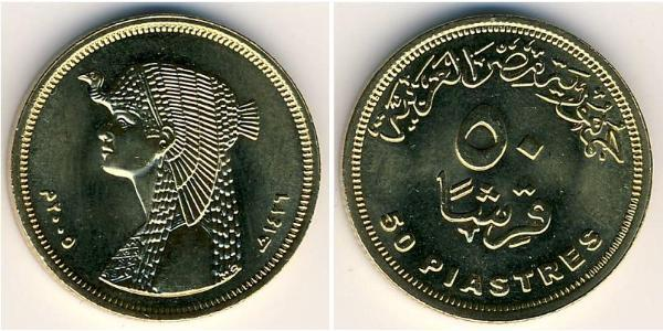 50 Piastre Arab Republic of Egypt  (1953 - ) Copper/Nickel