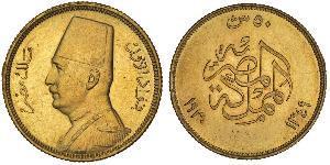 50 Piastre Kingdom of Egypt (1922 - 1953) Gold Fuad I of Egypt (1868 -1936)