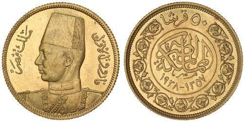 50 Piastre Kingdom of Egypt (1922 - 1953) Gold Farouk I of Egypt (1920 - 1965)