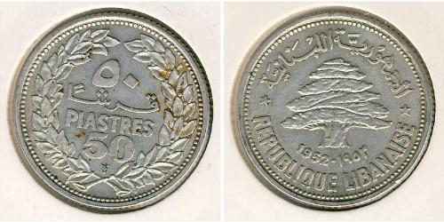 50 Piastre Líbano Plata