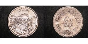 50 Piastre Ägypten (1953 - ) Silber
