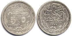50 Piastre Osmanisches Reich (1299-1923) Silber