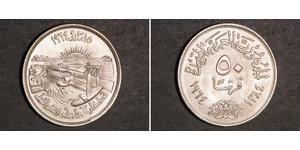 50 Piastre Arab Republic of Egypt  (1953 - ) Silver