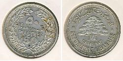 50 Piastre Lebanon Silver