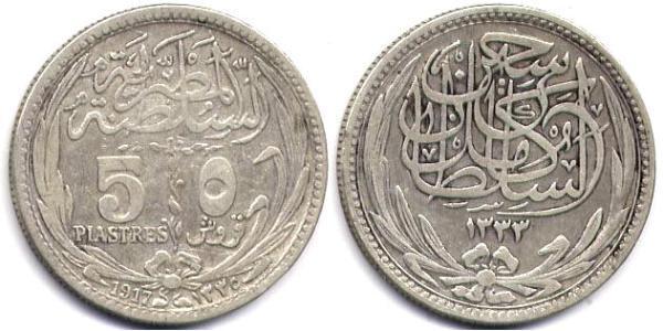 50 Piastre Ottoman Empire (1299-1923) Silver
