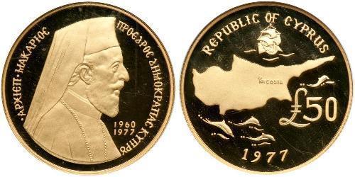 50 Pound Republic of Cyprus (1960 - ) Gold