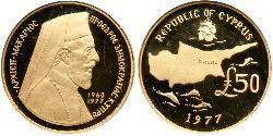 50 Pound Republik Zypern (1960 - ) Gold