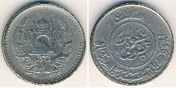 50 Pul Kingdom of Afghanistan (1926—1973) Steel/Nickel
