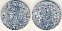 50 Pya Burma Aluminium