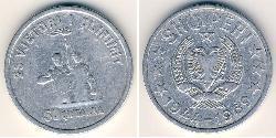 50 Qindarka Sozialistische Volksrepublik Albanien (1944 - 1992) Aluminium