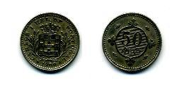 50 Reis Kingdom of Portugal (1139-1910) Copper/Nickel Carlos I of Portugal (1863-1908)