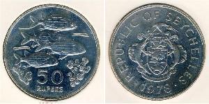 50 Rupee Seychelles 銀