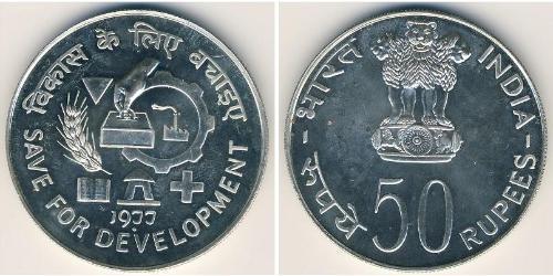 50 Rupee India (1950 - ) Argento