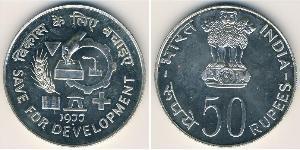 50 Rupee India (1950 - ) Plata