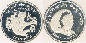 50 Rupee Nepal Plata