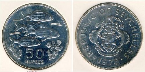 50 Rupee Seychelles Silver