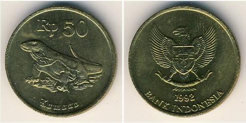 50 Rupiah Indonesia Bronze/Aluminium