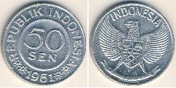 50 Sen Indonesia Aluminium