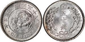 50 Sen Impero giapponese (1868-1947) Argento Meiji the Great (1852 - 1912)