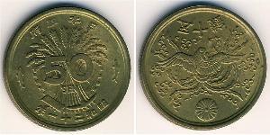 50 Sen Japan Brass
