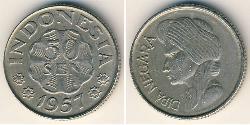 50 Sen Indonesia Copper/Nickel