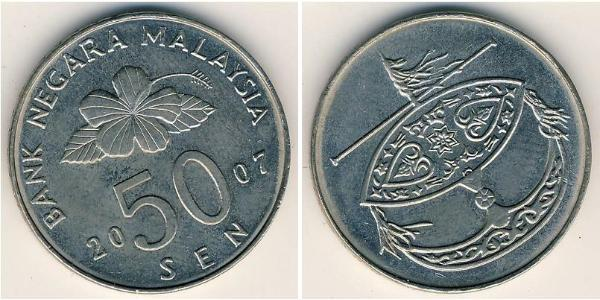 50 Sen Malaysia (1957 - ) Kupfer/Nickel