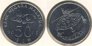 50 Sen Malasia (1957 - ) Níquel/Cobre