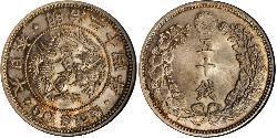 50 Sen Imperio del Japón (1868-1947) Plata Meiji the Great (1852 - 1912)