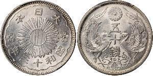 50 Sen Japón Plata