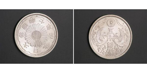 50 Sen Japan Silber