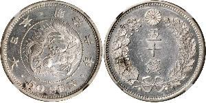50 Sen Empire of Japan (1868-1947) Silver Meiji the Great (1852 - 1912)