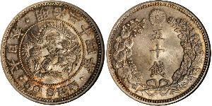 50 Sen Empire of Japan (1868-1947) Silver Meiji the Great (1852 - 1912)