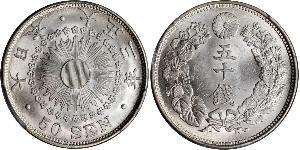 50 Sen Japan Silver