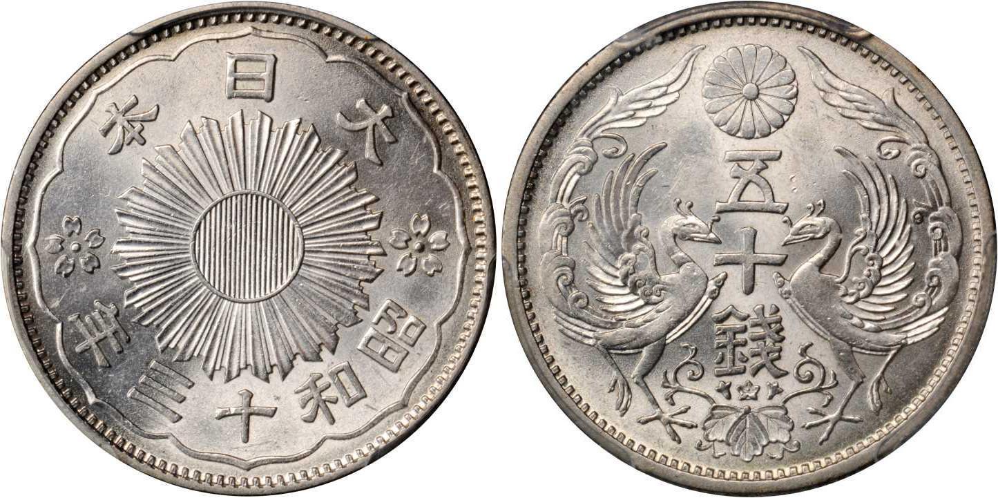 50 sen coin dating