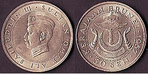 50 Sen Brunei