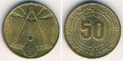 50 Sent Algeria Copper/Nickel/Zinc