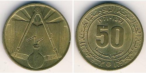 50 Sent Algeria Copper/Zinc/Nickel
