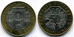 50 Shilling Republic of Austria (1955 - ) Bimetal