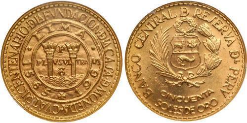 50 Sol Peru Gold
