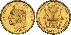50 Sol Perú Oro