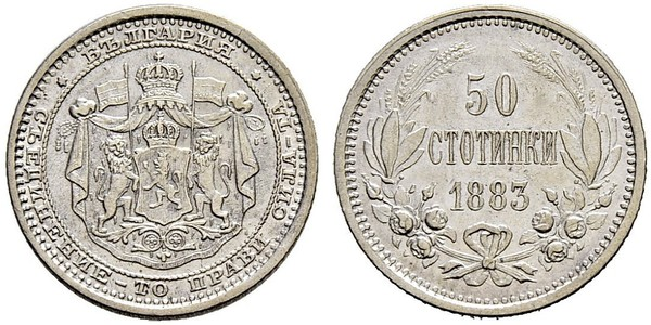 50 Stotinka 保加利亚 銀